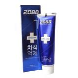 """Зубная паста """"контроль над образованием зубного камня"""" Dental Clinic 2080 Tartar Control"""