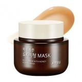 Согревающая маска с мёдом и корнем колокольчика A'PIEU Bellflower With Honey Heating Mask
