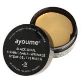 Антивозрастные патчи для глаз с муцином черной улитки Ayoume Black Snail Firming & Anti-Wrinkle Eye Patch