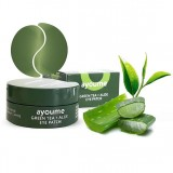 Патчи для глаз с экстрактами зеленого чая и алое Ayoume Green Tea + Aloe Eye Patch