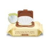 Очищающие пилинг-салфетки с экстрактом овса Calmia Premium Apple Peeling Cleansing Tissue
