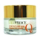 Питательный крем для глаз с коэнзимом Q10 Deoproce Coenzyme Q10 Firming Eye Cream