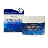 Ночной увлажняющий восстанавливающий крем Deoproce Moisture Repair Velvet Night Cream