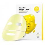 Моделирующая маска + сыворотка для выравнивания тона Dr.Jart+ Rubber Mask Bright Lover