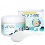 Увлажняющая ночная маска Elizavecca Milky Piggy Water Coating Aqua Brightening Mask