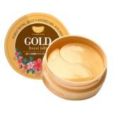 Маска-патч для глаз с золотом и маточным молочком Koelf Gold & Royal Jelly Hydro Gel Eye Patch