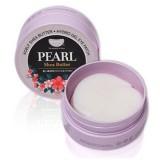 Маска-патч для глаз с жемчугом и маслом ши Koelf Pearl & Shea Butter Hydro Gel Eye Patch