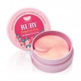 Маска-патч для глаз с рубиновой пудрой и розовым маслом Koelf Ruby & Bulgarian Rose Hydro Gel Eye Patch