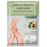 Питательная маска для рук с маслом авокадо Labute Shiny & Smooth Hand Mask