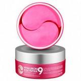 Увлажняющие патчи с экстрактом розы и пептидами MEDI-PEEL Hyaluron Rose Peptide 9 Ampoule Eye Patch