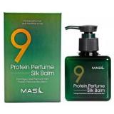 Несмываемый протеиновый бальзам для поврежденных волос Masil 9 Protein Perfume Silk Balm