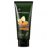 Восстанавливающая маска с абиссинским маслом и маслом иланг-иланга Mise-en-Scene Super Botanical Repair & Relaxing Treatment