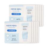 ПРОБНИК Увлажняющая пенка для умывания Missha Super Aqua Refreshing Cleansing Foam