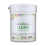 Альгинатная маска с алоэ Anskin Modeling Mask Aloe - банка 700 мл