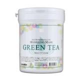 Альгинатная маска с зеленым чаем Anskin Modeling Mask Green Tea - банка 700 мл
