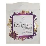 Альгинатная маска с лавандой для чувствительной кожи Anskin Premium Lavender Modeling Mask - саше 25 г
