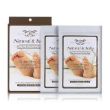Маска-пилинг для ног Anskin Natural Baby Foot Peeling Mask