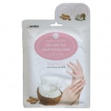 Увлажняющая маска для рук Anskin Natural & Pure Hand Moisture Mask