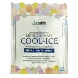 Альгинатная маска освежающая Anskin Modeling Mask Cool Ice - саше 25 г