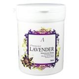 Альгинатная маска с лавандой для чувствительной кожи Anskin Premium Lavender Modeling Mask - банка 700 мл