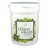 Альгинатная маска с экстрактом лимонника для проблемной кожи Anskin Premium Lemongrass Modeling Mask - банка 700 мл