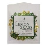 Альгинатная маска с экстрактом лимонника для проблемной кожи Anskin Premium Lemongrass Modeling Mask - саше 25 г