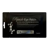 Гидрогелевые патчи для глаз с пептидами Anskin Peptide Hydro Essence Gel Eye Patch
