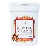 Альгинатная маска витаминная Anskin Premium Revital Vitamin Modeling Mask - банка 700 мл