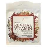 Альгинатная маска витаминная Anskin Premium Revital Vitamin Modeling Mask - саше 25 г
