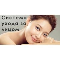 Идеальная кожа: корейская ступенчатая система ухода