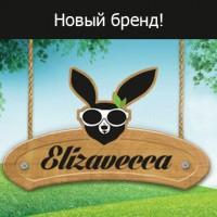 Новый бренд Elizavecca!