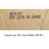 Обозначение сроков годности корейской косметики