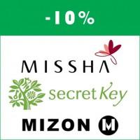Скидка 10% на три любимых бренда: Mizon, Secret Key и Missha!