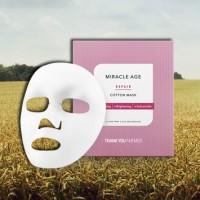 При покупке любого средства Thank You Farmer - восстанавливающая антивозрастная маска в подарок!