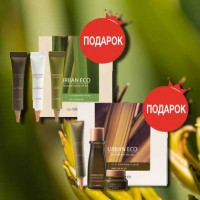 При покупке на сумму от 5 000 рублей - в подарок набор миниатюр The Saem Urban Eco Harakeke!