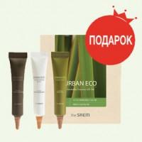 Набор миниатюр эссенций в подарок при покупке набора The Saem Urban Eco Harakeke Skin Care 3 Set