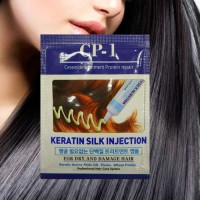 Восстанавливающая сыворотка с кератином для волос в подарок при заказе от 1300 рублей!