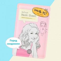"""Тканевая маска Holika Holika """"Перед свиданием"""" в подарок при заказе от 1 500 рублей!"""