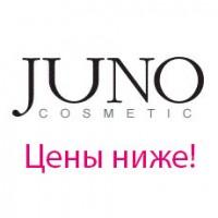 Снижение цен на бренд Juno!
