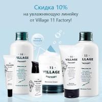 Скидка 10% на увлажняющую линейку Village 11 Factory Moisture!