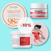 Скидка 10% на бренды COSRX, Ciracle и Petitfee!
