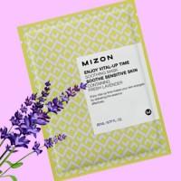 Успокаивающая маска с лавандой от Mizon в подарок при заказе от 2000 рублей!