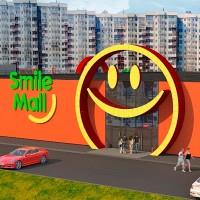 Открытие нового магазина в ТЦ СмайлМолл!