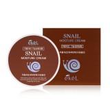 Увлажняющий крем для лица с фильтратом слизи улитки Ekel Snail Moisture Cream