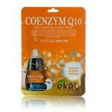 Маска-салфетка для лица с коэнзимом Ekel Coenzym Q10 Ultra Hydrating Essence Mask