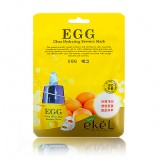 Маска-салфетка для лица яичная Ekel Egg Ultra Hydrating Essence Mask