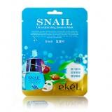 Маска-салфетка для лица с фильтратом улитки Ekel Snail Ultra Hydrating Essence Mask
