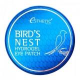 Маска-патч для глаз с ласточкиным гнездом Esthetic House Bird's Nest Hydrogel Eye Patch