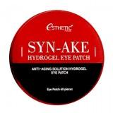 Омолаживающая маска-патч для глаз со змеиным пептидом Esthetic House Syn-Ake Hydrogel Eye Patch