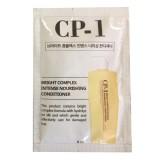 ПРОБНИК Интенсивный питательный кондиционер с протеинами Esthetic House CP-1 Bright Complex Intense Nourishing Conditioner